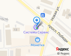 Компания Оптима на карте города