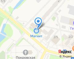 Компания КБ Кольцо Урала на карте города