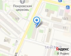 Компания АльянсЭксперт на карте города