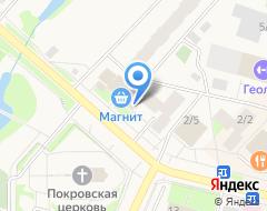 Компания Тенториум на карте города
