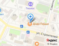 Компания Платежный терминал, Банк Уралсиб, ПАО на карте города