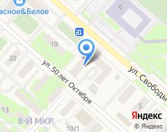 Компания Ателье на карте города