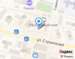 Компания ЖЭУ-1 на карте города