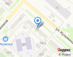 Компания ХимГрупп - Югра, ИП Андреева О.В. - Клининговая компания на карте города