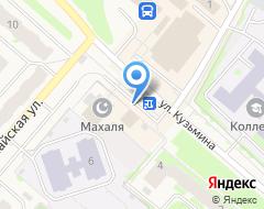 Компания Халяль на карте города