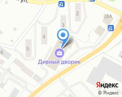 Компания Западный гигант на карте города