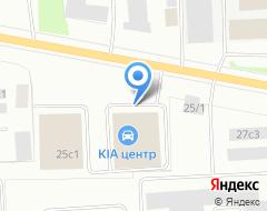 Компания KIA Центр Нижневартовск на карте города