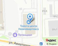 Компания Тойота Центр Нижневартовск на карте города
