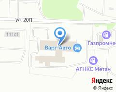 Компания ВАРТ-АВТО на карте города