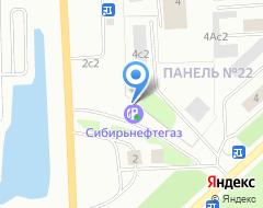 Компания АЗС ГеКойл на карте города