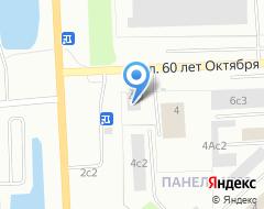 Компания РУСТЭК на карте города