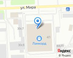 Компания Lakbi на карте города