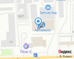 Компания Вольтаж Сервис на карте города