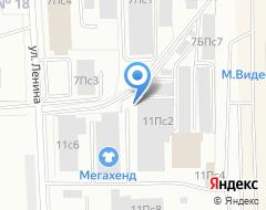 Компания На совесть на карте города