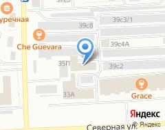 Компания Сервис-Транс на карте города
