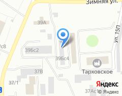 Компания Русь Авто на карте города