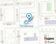 Компания Юридическое агентство на карте города