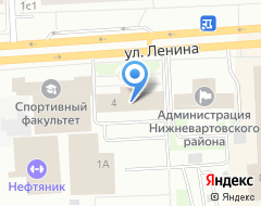 Компания Vianor на карте города
