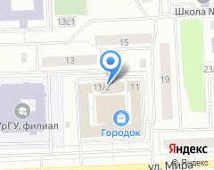 Компания Паспортно-визовый центр на карте города