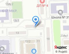 Компания ЦЕНТР УЧЕТА И ОТЧЕТНОСТИ на карте города