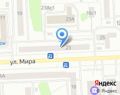 Компания Обувьняша на карте города