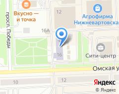 Компания Региональный учебный центр-Нижневартовск, АНО ДПО на карте города