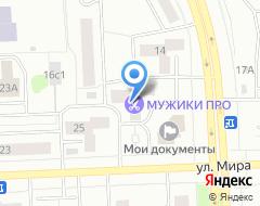 Компания Полиграфыч-НВ на карте города