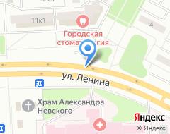 Компания Автоклуб КАР-911 - Аварийный комисар Круглосуточно на карте города