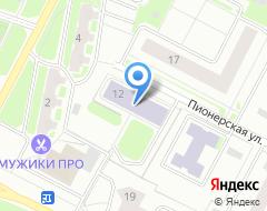 Компания ХМРО РАЕН на карте города