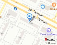Компания Нотариус Сбачева Т.Н на карте города
