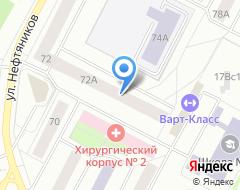 Компания КБ Приобье на карте города