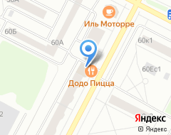 Компания Огни Сибири на карте города