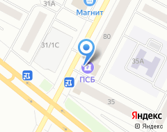 Компания Промсвязьбанк, ПАО на карте города