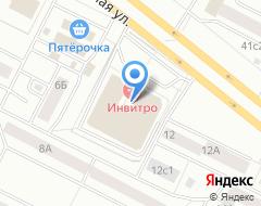 Компания Банкомат, Сбербанк, ПАО на карте города