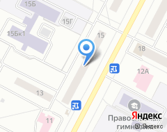 Компания Нижневартовская бухгалтерская компания на карте города