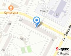 Компания АВТОЮРИСТ на карте города