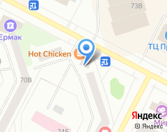 Компания Эмигрант+ на карте города