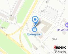 Компания Магазин автозвука на карте города