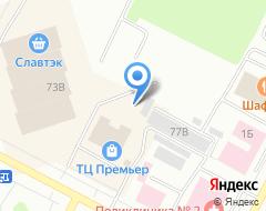 Компания ГИДРОКАР на карте города