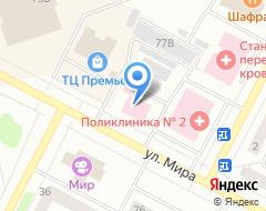 Компания Центр диагностики и автоэлектрики на карте города