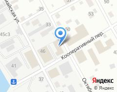 Компания Оптовый автомагазин на карте города