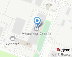 Компания Машзавод-Сервис на карте города