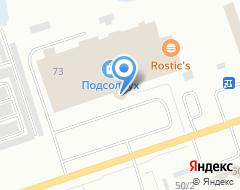 Компания АвтоПрестиж на карте города