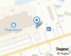 Компания СЕМ-Авто на карте города