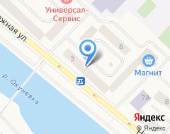 Компания Магазин автозапчастей для иномарок на карте города
