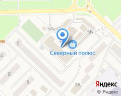 Компания Магазин чая и кофе на карте города