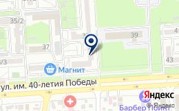Автоломбард в краснодаре ростовское шоссе