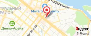днепропетровск служба знакомств адрес