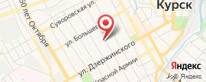 Химчистки в Курске отзывы телефоны сайты