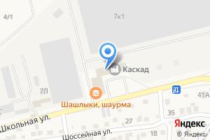 Компания «Астраханский завод Каскад» на карте